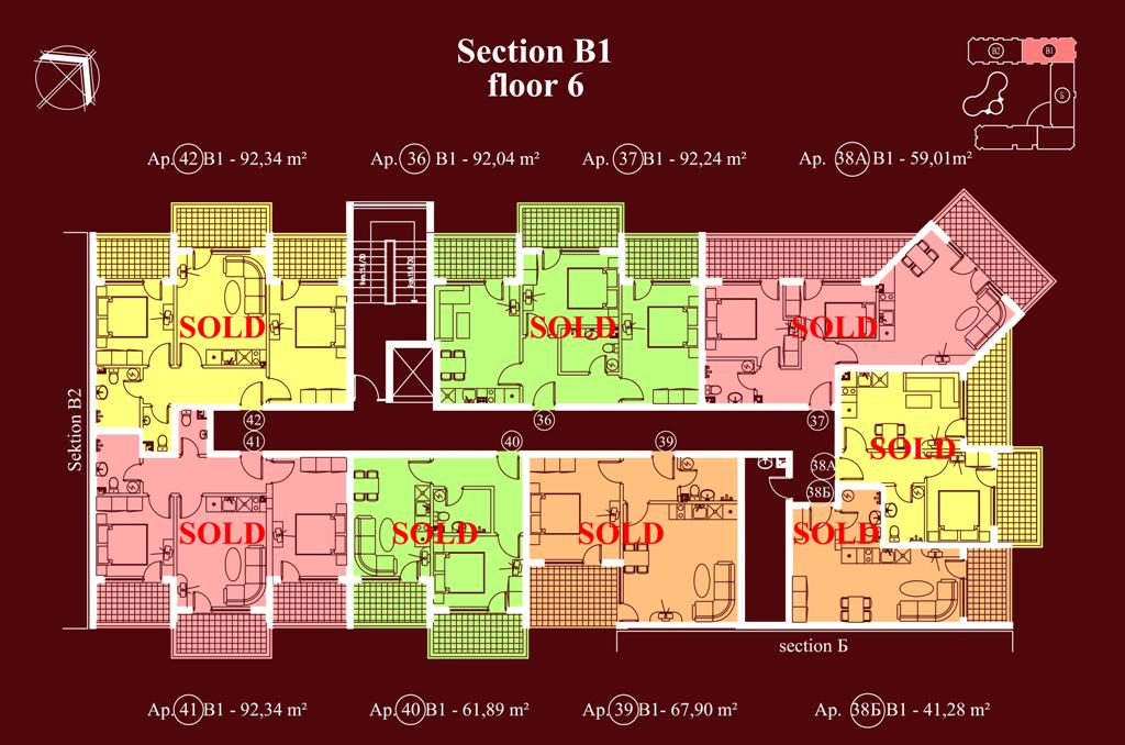 "Apart-hotel & Spa ""Diamant Residence"" - section В1, et. 6"